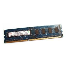 Модуль DIMM 2048Mb DDRam3 PC3-10660 Hynix