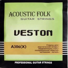 Струны VESTON A-306X