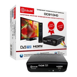 Ресивер DVB-T2 Dcolor DC-910 HD Медиаплеер