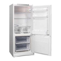 Холодильник STINOL STS 150 Супер цена!!!