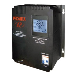 Стабилизатор СПН-1800 63/6/24