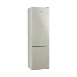 Холодильник Ariston HF 4200 M  АКЦИЯ!!! СУПЕР ЦЕНА!!!