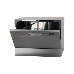 Посудомоечная машина Midea MCFD 55200S