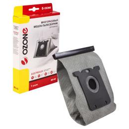 Пылесборники OZONE microne multiplex MX-02