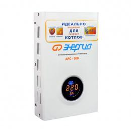 Стабилизатор АРС-500 Энергия для котлов+/-4%